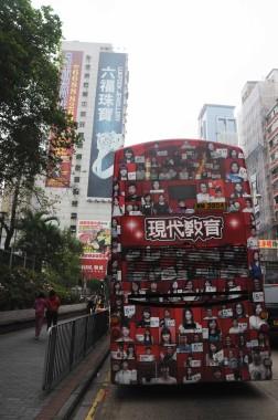 Hong Kong (15)