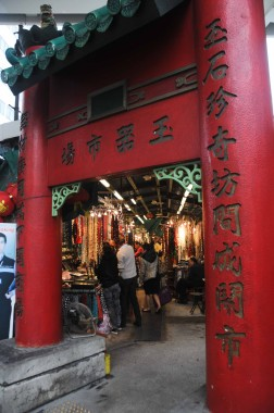 Hong Kong (42)