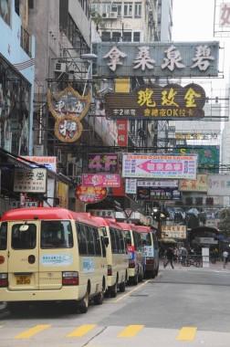 Hong Kong (8)