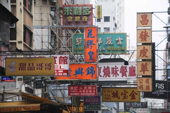 Hong Kong (9)