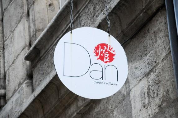 Dan restaurant (2)