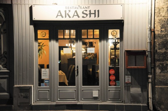 restaurant Akashi Bordeaux (2)