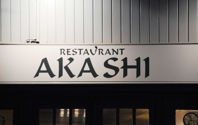 restaurant Akashi Bordeaux (3)