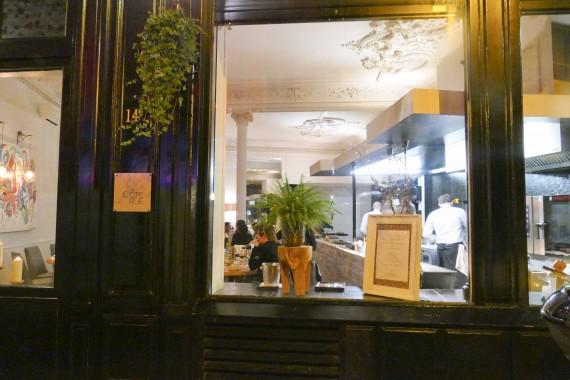 Coté Rue Bordeaux (1)