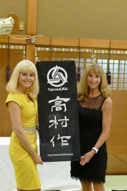 Takamura (25)