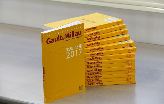 Gault & Millau Japon 2017