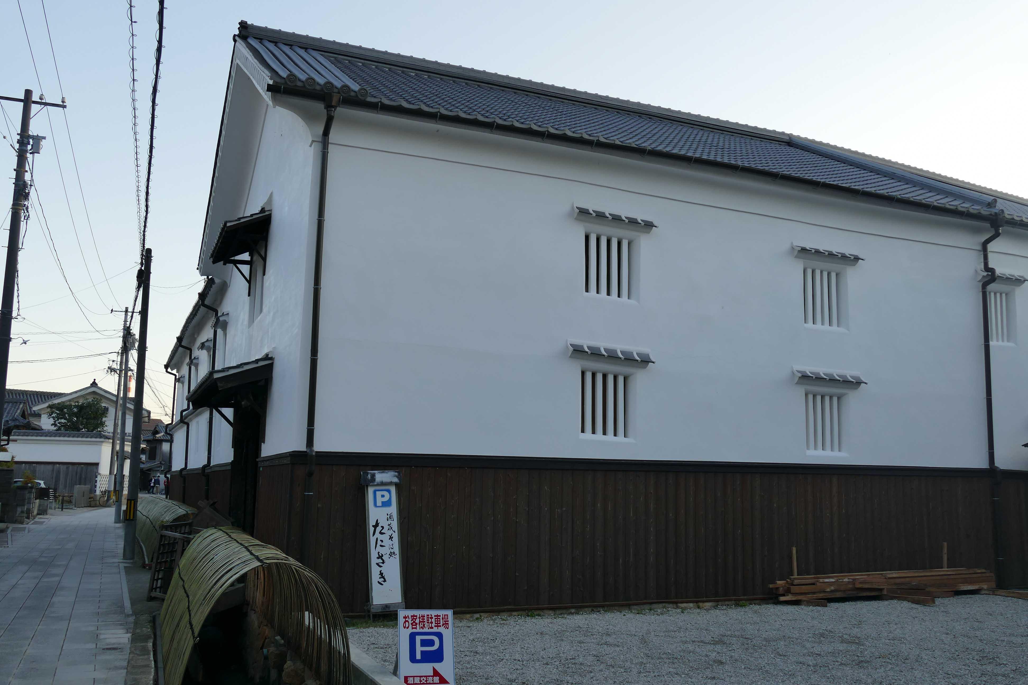 Setouchi gault millau japon for Alcool maison fabrication