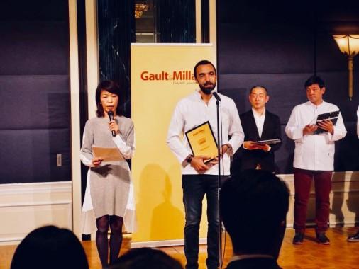 Gault Millau Japon Gala (4)