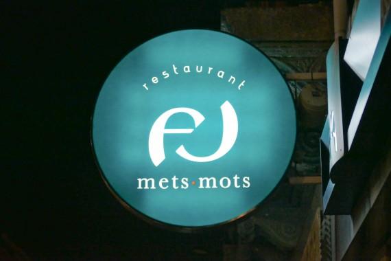 restaurant Mets Mots Bordeaux (3)