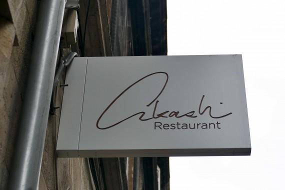 Akashi Bordeaux