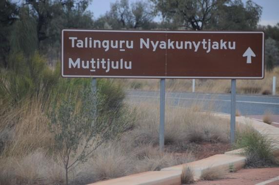 Ayers Rock Uluru (1)
