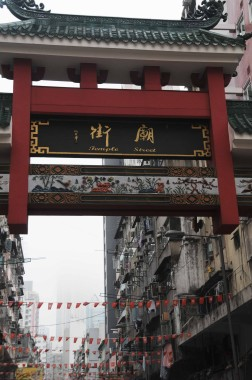 Hong Kong (19)