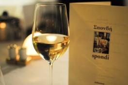 restaurant Spondi Athenes (13)
