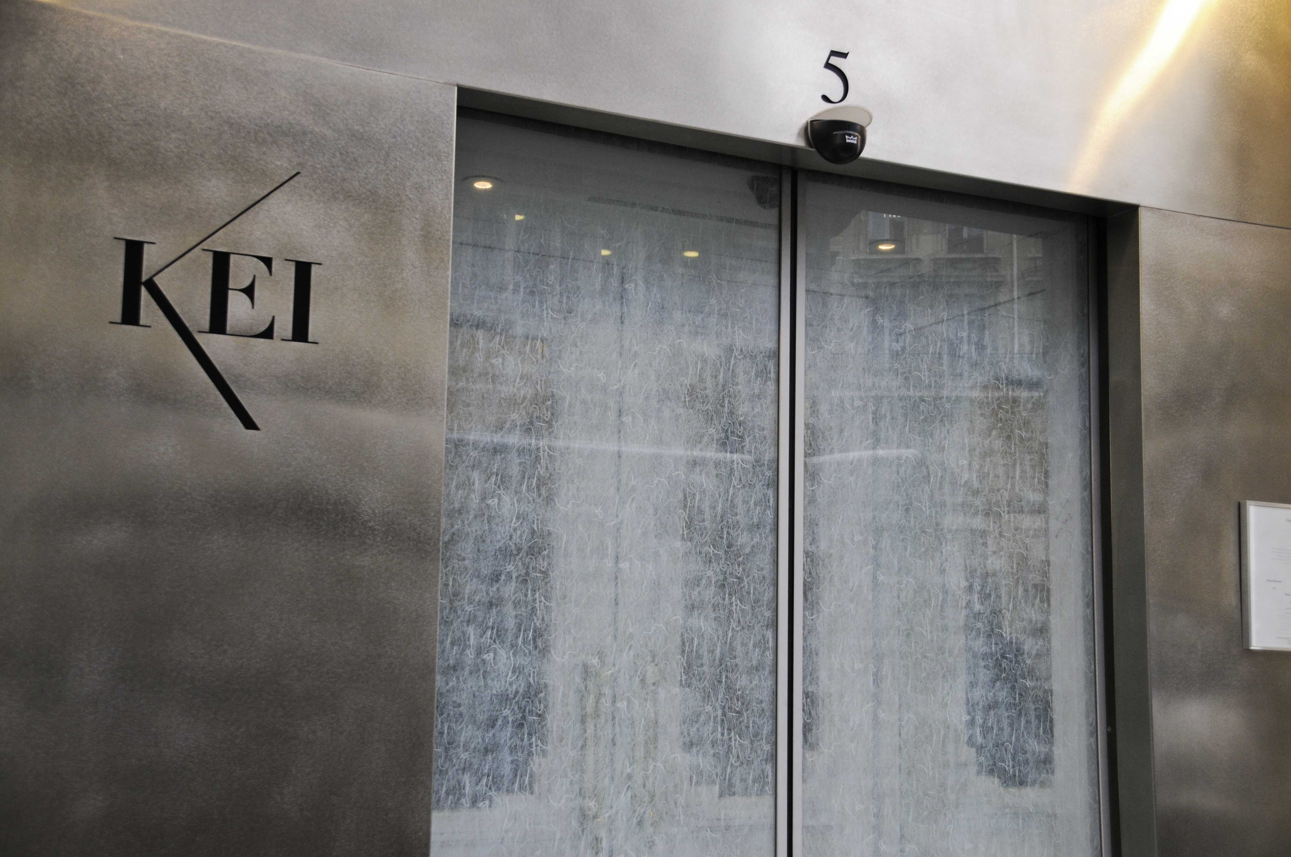 Kei restaurant (1)