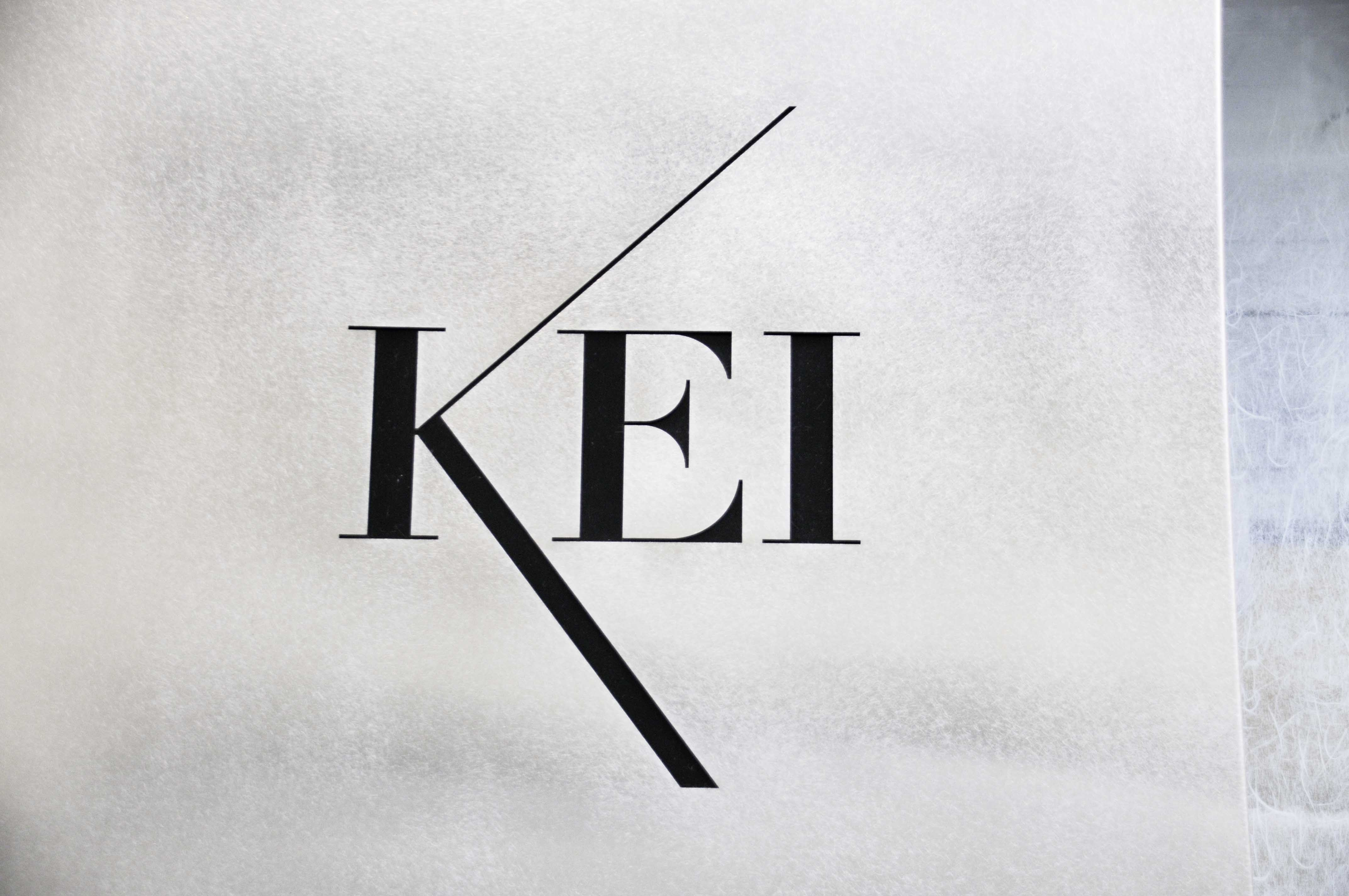 Kei restaurant (2)