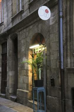 Dan restaurant (1)