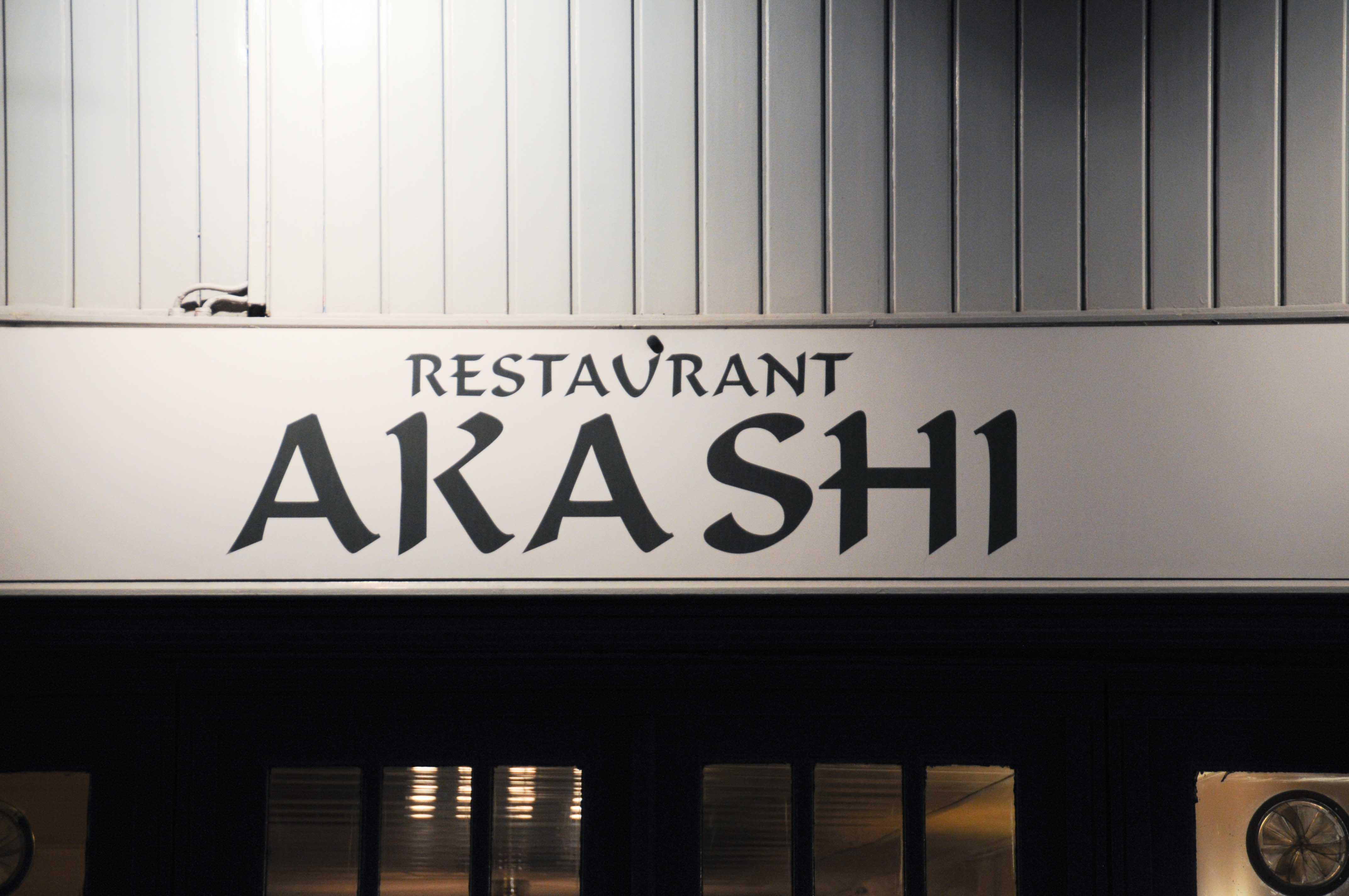 AKASHI Restaurant - Bordeaux