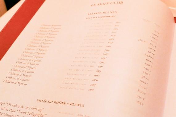 Skiff Club Hôtel Ha(a)ïtza Pyla sur Mer (34)