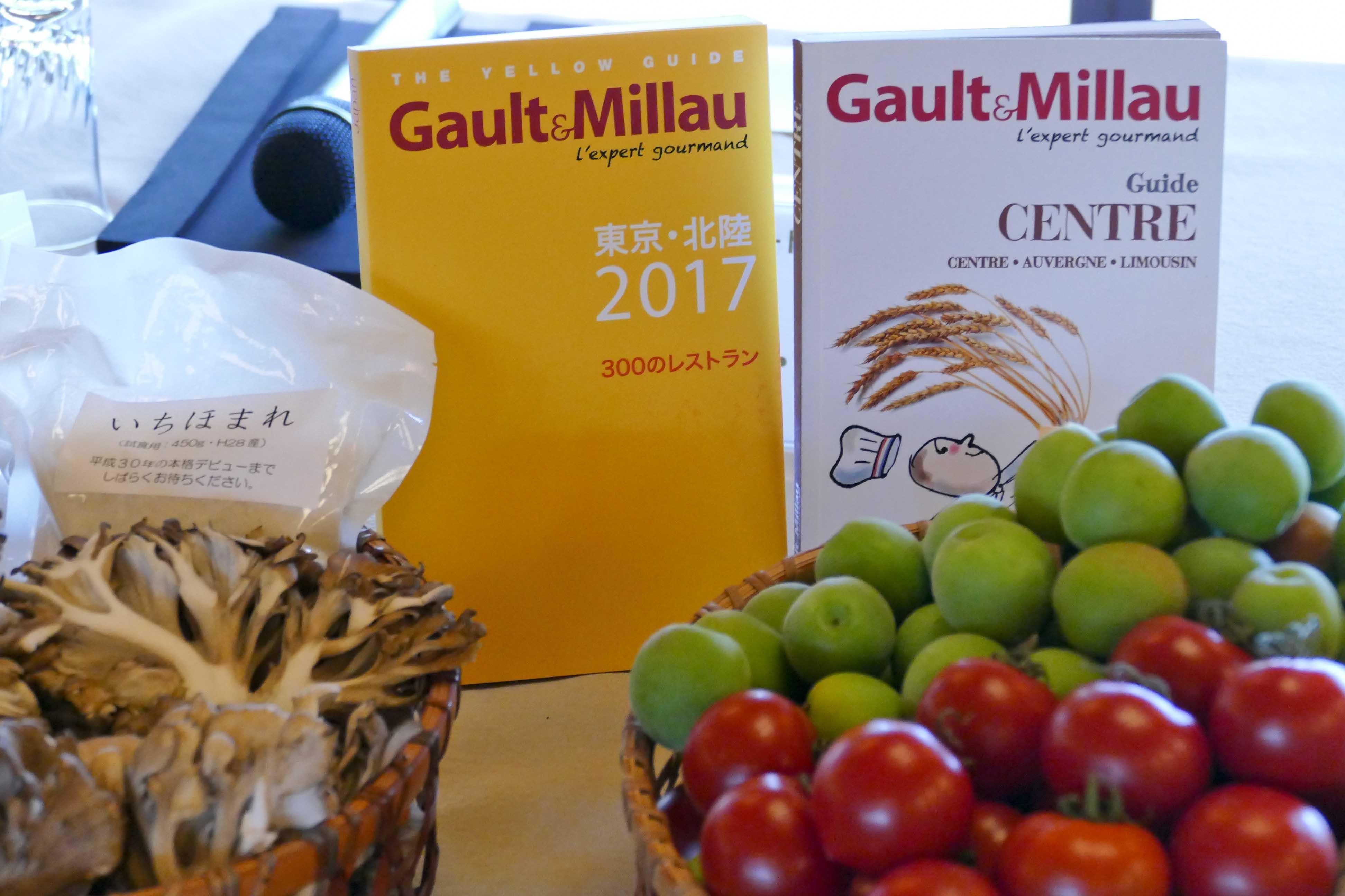 Gault & Millau Tour au Japon - Hokuriku - Fukui