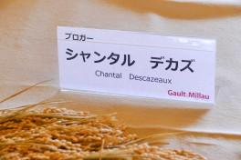 Gault et Millau Japon (3)