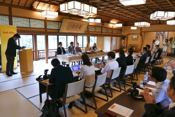 Gault et Millau Japon (4)