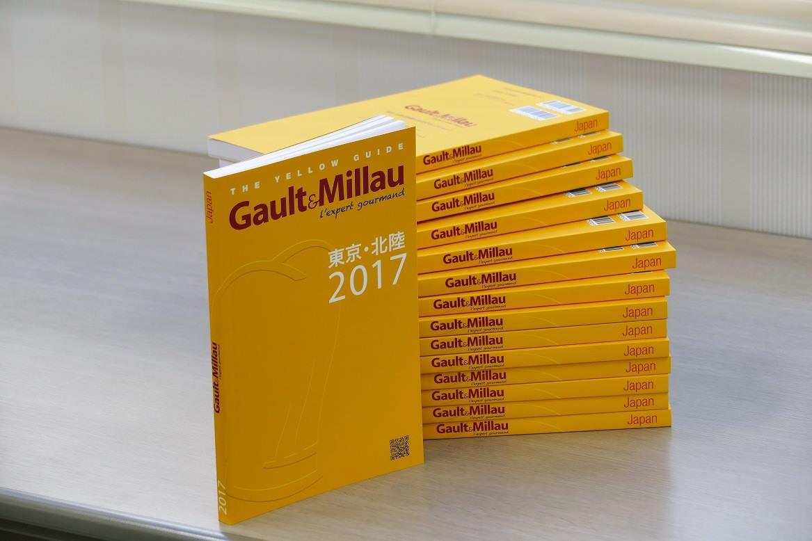 Coup de projecteur sur Setouchi par le Gault & Millau - Japon