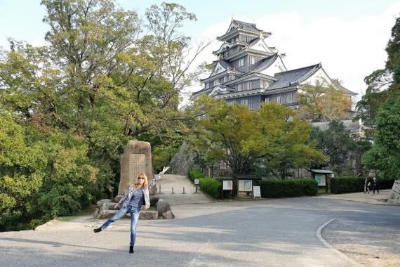 jardin japonais attenant : Korakuen