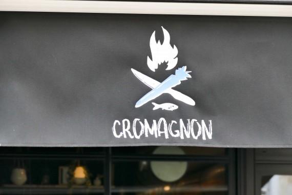 restaurant cromagnon bordeaux (1)