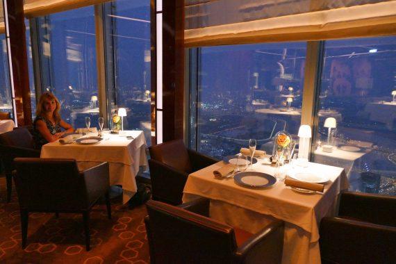 restaurant Burj Khalifa